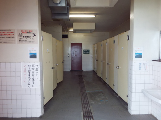 9月16日 富士山・宝永山火口の下見_e0145782_5551744.jpg