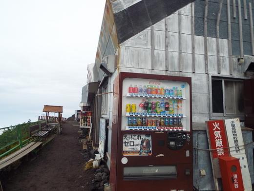 9月16日 富士山・宝永山火口の下見_e0145782_602133.jpg