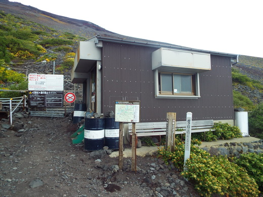 9月16日 富士山・宝永山火口の下見_e0145782_605618.jpg