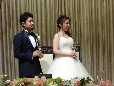 達郎君&美希子さん結婚おめでとう_b0092684_11203155.jpg