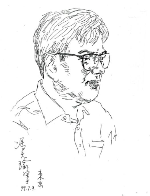 16年前に、中国の馮天瑜先生が書いて下さった似顔_d0027795_1904066.jpg