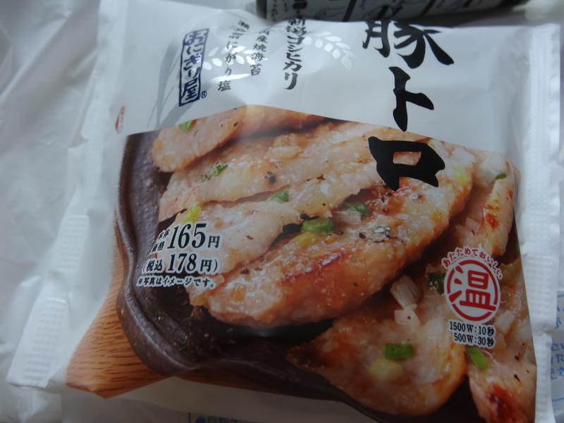 成田駅前のビジネスホテル、この日は朝食無しだったのでコンビニお握りが朝ご飯です。_c0225997_10142419.jpg