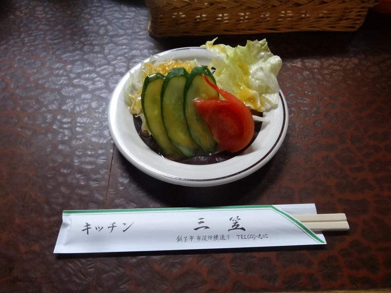 銚子の洋食屋さんで、お買い得なランチです。_c0225997_22492541.jpg