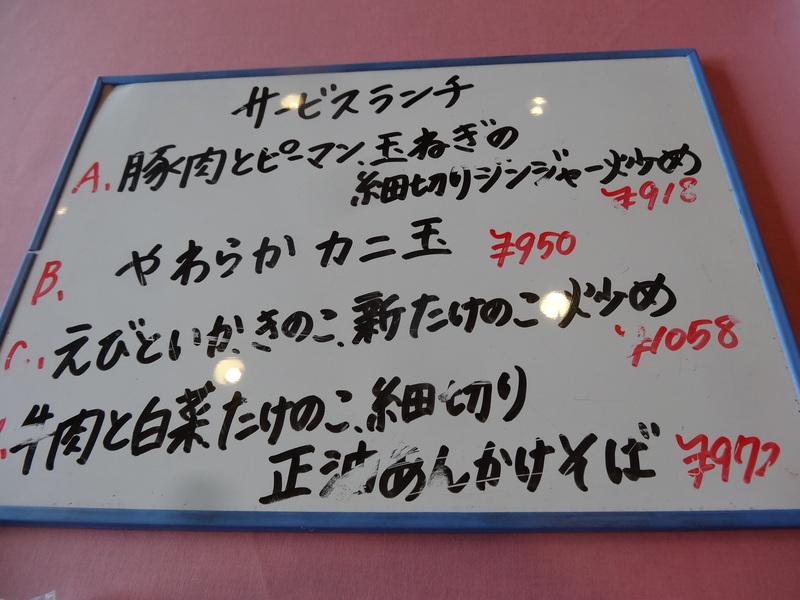 千葉市内のラーメン屋さんで、ランチメニューをシェアしていただきました。_c0225997_535433.jpg