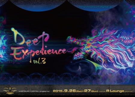 9/26 Matsuri Digital presents -Deep Experience Vol.3-_c0311698_22134473.jpg