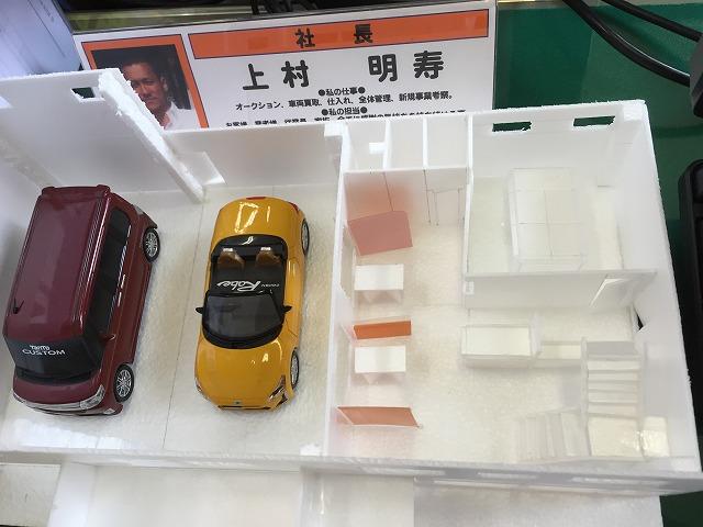 9月26日 店長のニコニコブログ!!78プラド、アルファード御成約☆_b0127002_2111274.jpg