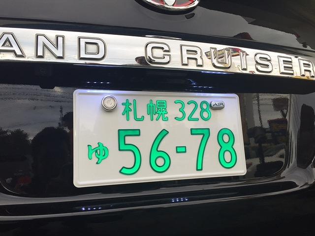 9月26日 店長のニコニコブログ!!78プラド、アルファード御成約☆_b0127002_2133533.jpg