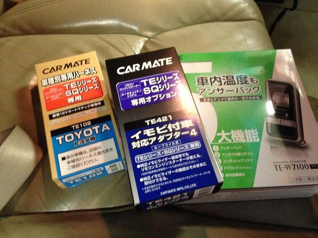 9月26日 店長のニコニコブログ!!78プラド、アルファード御成約☆_b0127002_2162565.jpg