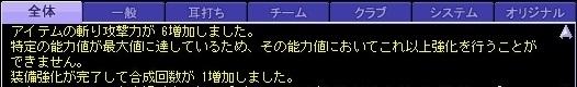 a0329207_17301772.jpg