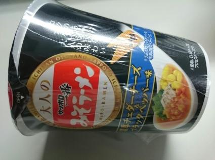 9/25夜食  サンヨー食品  大人のサッポロ一番みそラーメン&鶏そぼろ弁当_b0042308_01420092.jpg