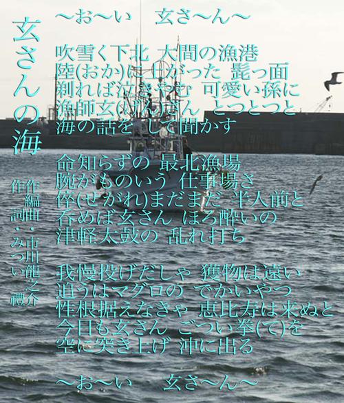 d0095910_1941319.jpg