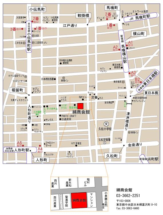 第11回軽便鉄道模型祭 総合ご案内_a0100812_15271539.jpg