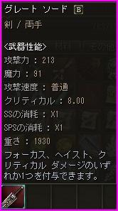 b0062614_220493.jpg