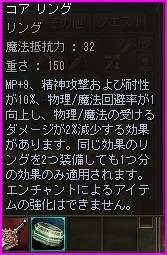 b0062614_220592.jpg