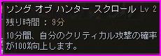 b0062614_2434979.jpg