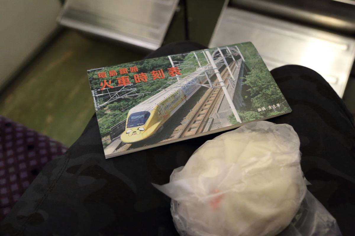 高雄~台南  熱帯の古都へ_b0061717_23134843.jpg