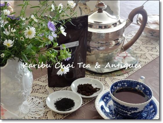 ケニア・Rukuririルクリリ茶園の紅茶_c0079828_12241.jpg