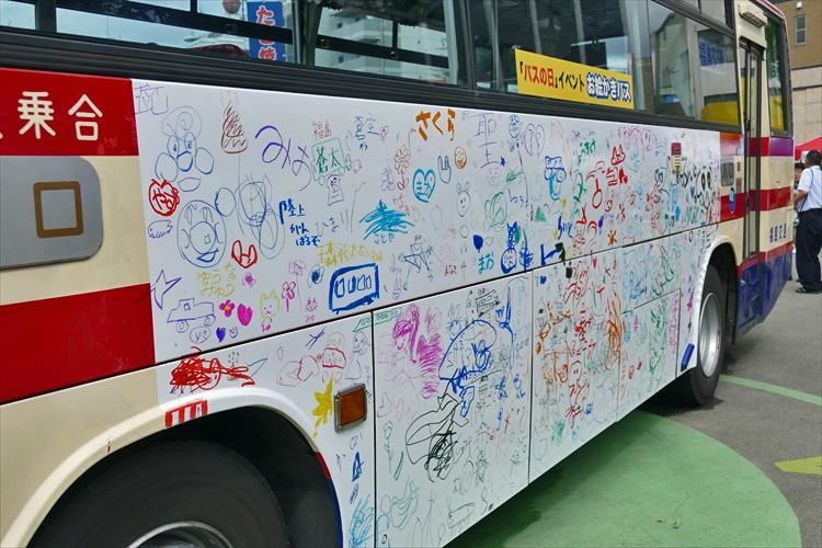 福島市福島駅東口前 「バスまつり」_d0106628_20255514.jpg