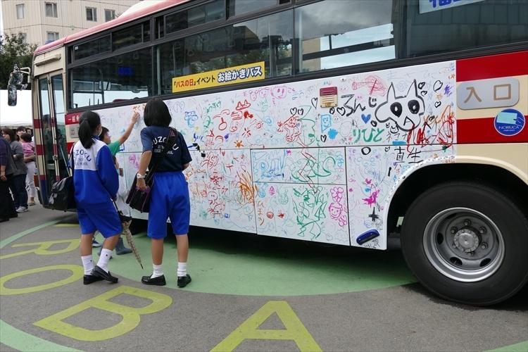 福島市福島駅東口前 「バスまつり」_d0106628_20352178.jpg