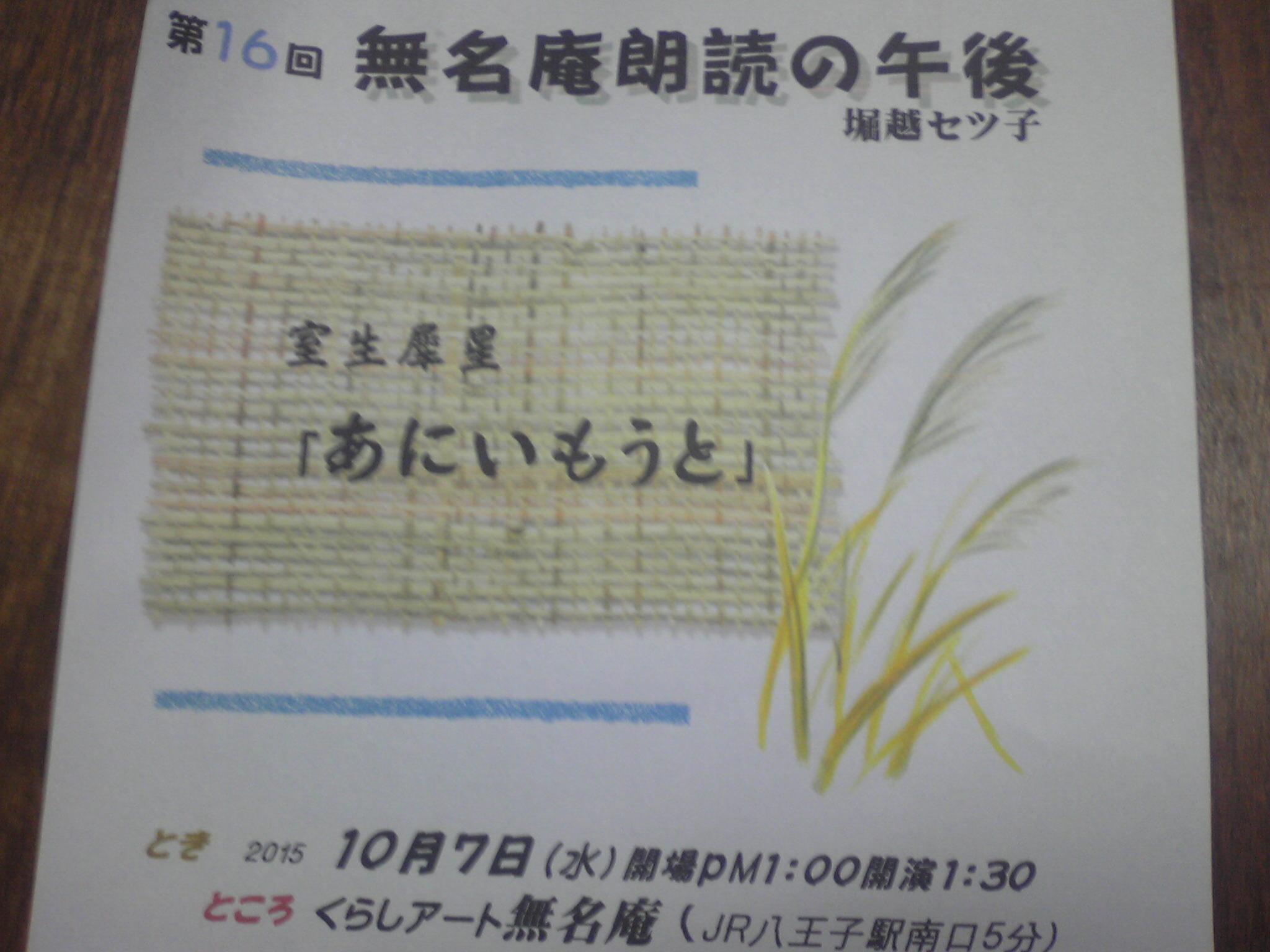 c0211734_17515222.jpg