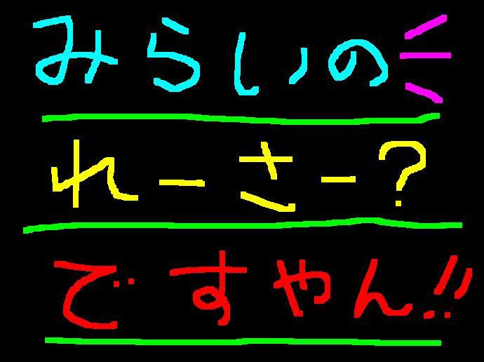 f0056935_20251969.jpg