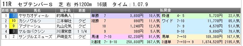 c0030536_19443562.jpg