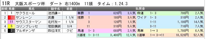 c0030536_1944926.jpg
