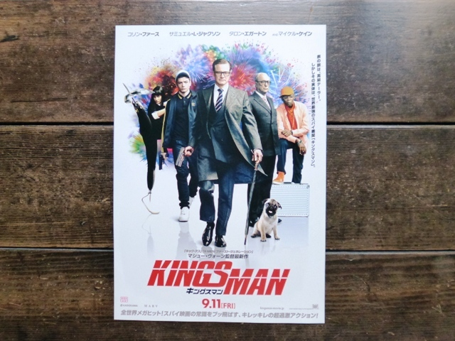 Kingsman: The Secret Service_e0230141_09390341.jpg