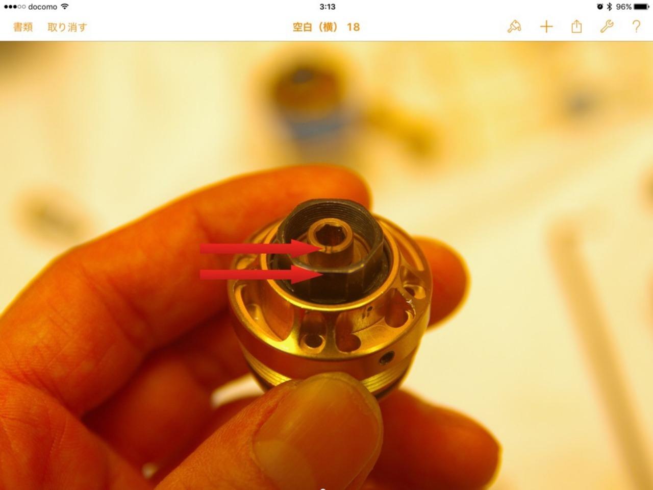 【DB7】リアダンパーアジャスター構造、組立、考察_e0159646_35146100.jpg