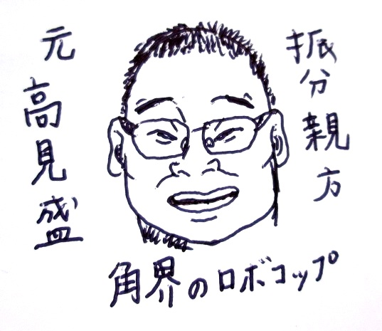 ぶらりきもの紀行~両国国技館編~_b0169247_185632.jpg