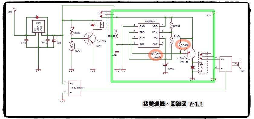 猪撃退機の工作過程・回路図(案)_c0063348_1365678.jpg