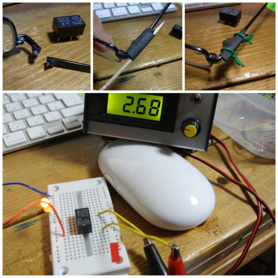 猪撃退機の工作過程・リレーの駆動電圧_c0063348_652490.jpg