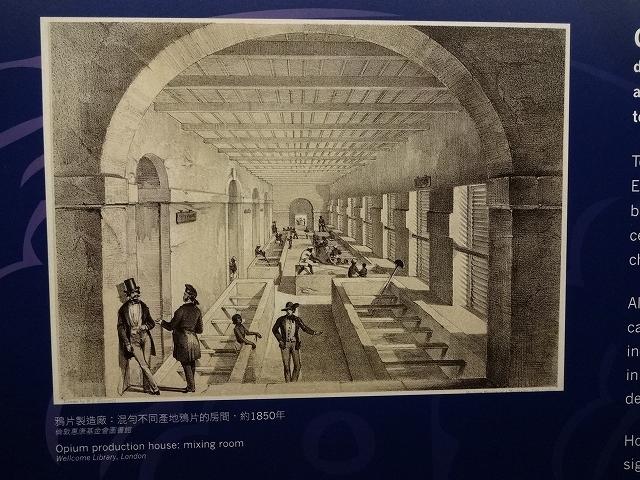 香港海事博物館(マリタイムミュージアム)2_b0248150_19334618.jpg
