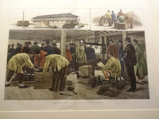 香港海事博物館(マリタイムミュージアム)2_b0248150_19355782.jpg