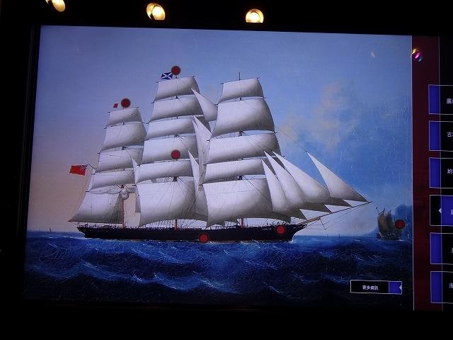 香港海事博物館(マリタイムミュージアム)2_b0248150_19421385.jpg