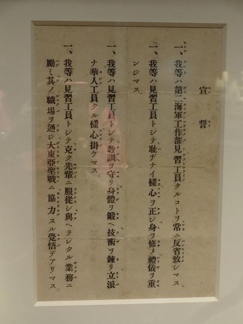 香港海事博物館(マリタイムミュージアム)2_b0248150_19430619.jpg
