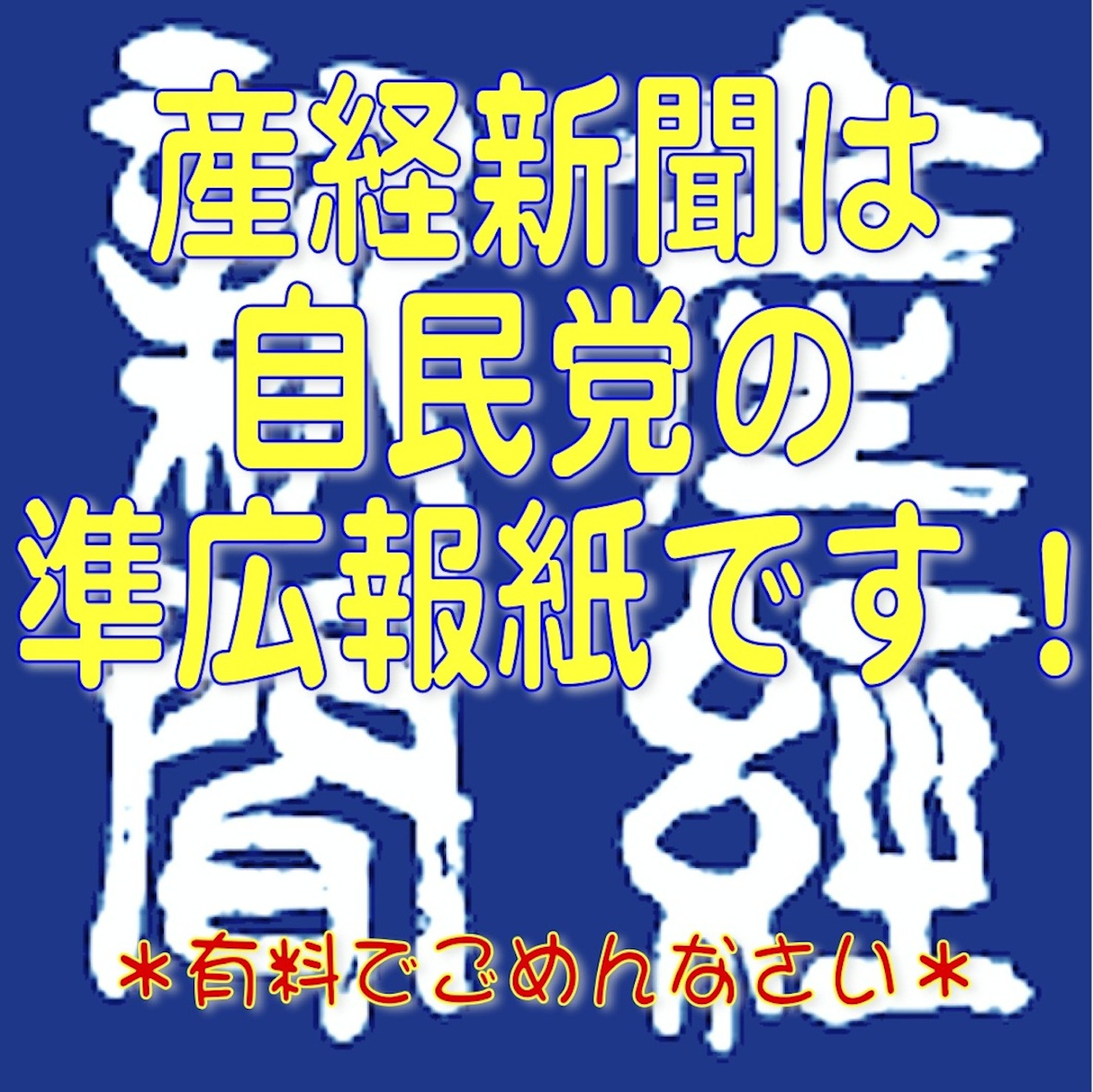 b0142158_11173534.jpg