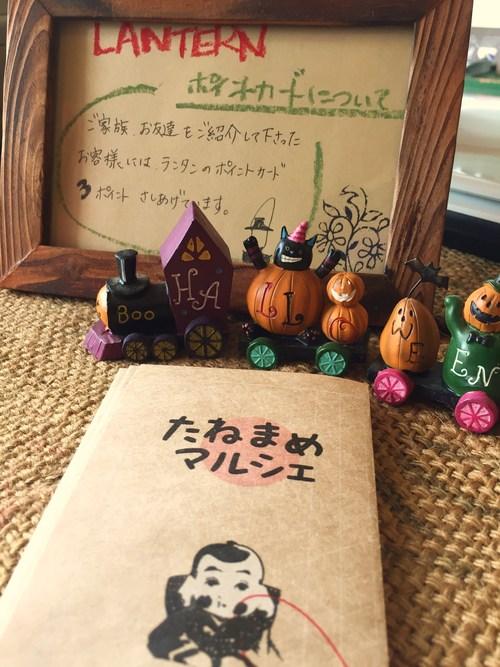 10月のお休み_a0174660_16443256.jpg