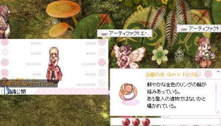 f0122960_00400590.jpg