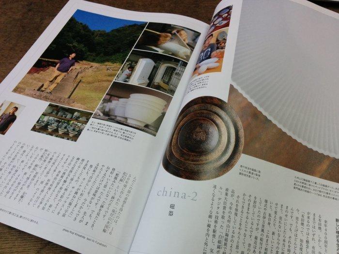 「YUCARI」vol,22 掲載していただきました_a0329764_08552824.jpg