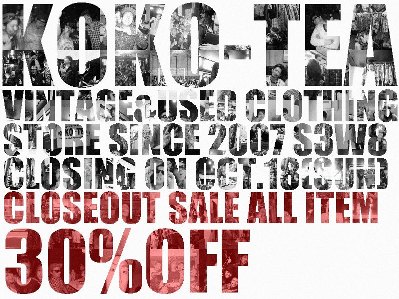 KOKO-TEA CLOSEOUT SALE ALL ITEM 30%OFF--RECOMMEND--_c0176867_11343272.jpg