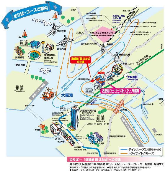 大阪湾遊覧♪_a0136671_941545.jpg