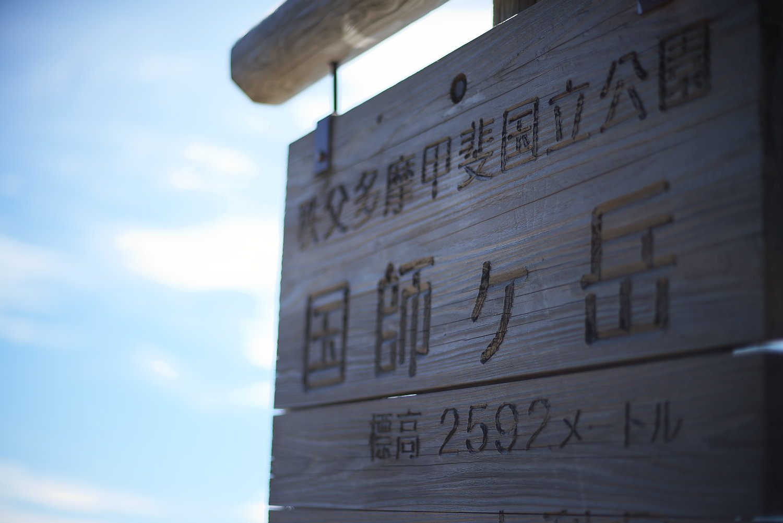 b0320171_21451810.jpg