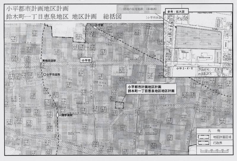 鈴木町一丁目恵泉地区地区計画(原案)と説明会_f0059673_19045575.jpg