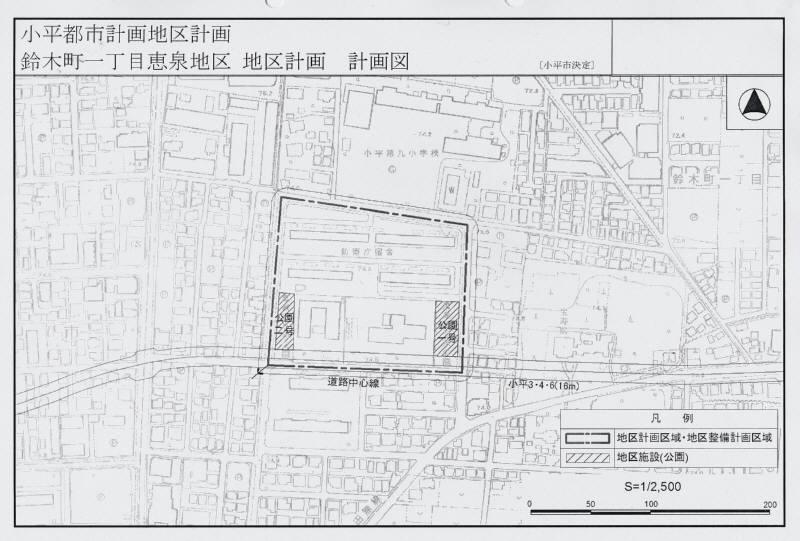 鈴木町一丁目恵泉地区地区計画(原案)と説明会_f0059673_19050855.jpg