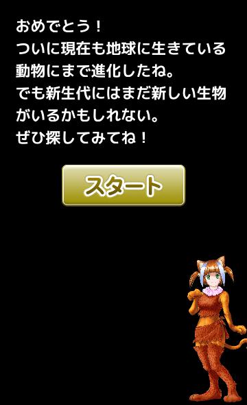 【コダモン】進め新生代_f0079085_23471397.png