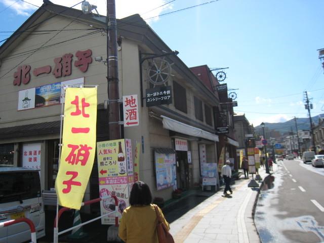 北海道の旅 その38 小樽の街 その2_e0021092_11425032.jpg