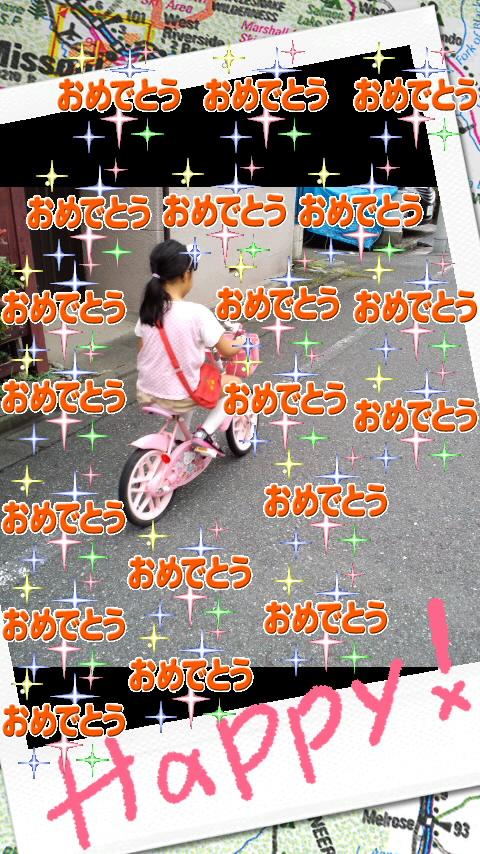 f0042295_13393282.jpg