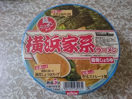 日清 横浜家系ラーメン_b0042308_15112141.jpg