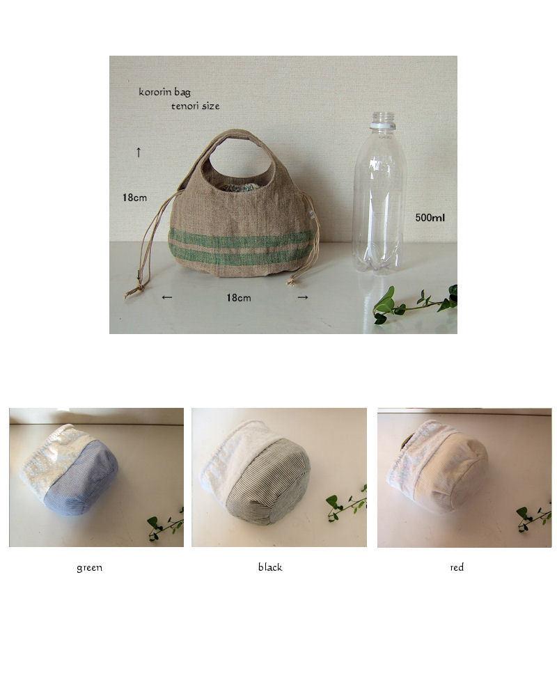kororin bag  【 taberi 】_f0177409_07451623.jpg